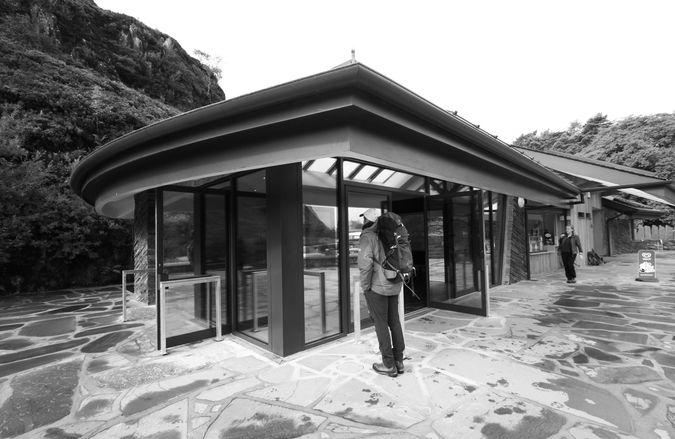 Ogwen Visitor Centre