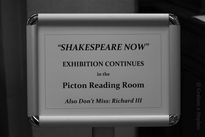 'Shakespeare Now'